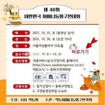 bac1b2e435efc81534d366e57366508d_1631601029_07.jpg